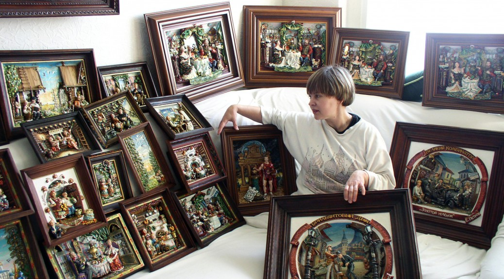 https://antonovairina.net/wp-content/uploads/2014/09/antonova-irina-decorative-arts-1038x576.jpg